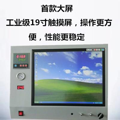 SP-8900天然气热值分析仪