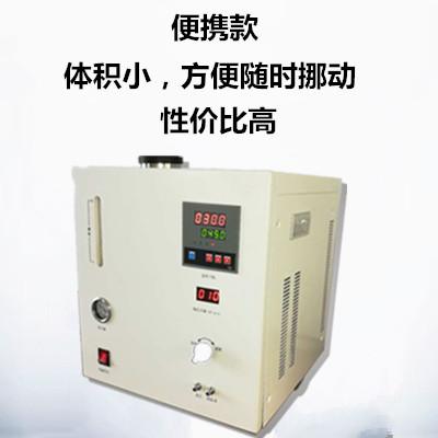 <b>SP-7890液化气分析仪</b>