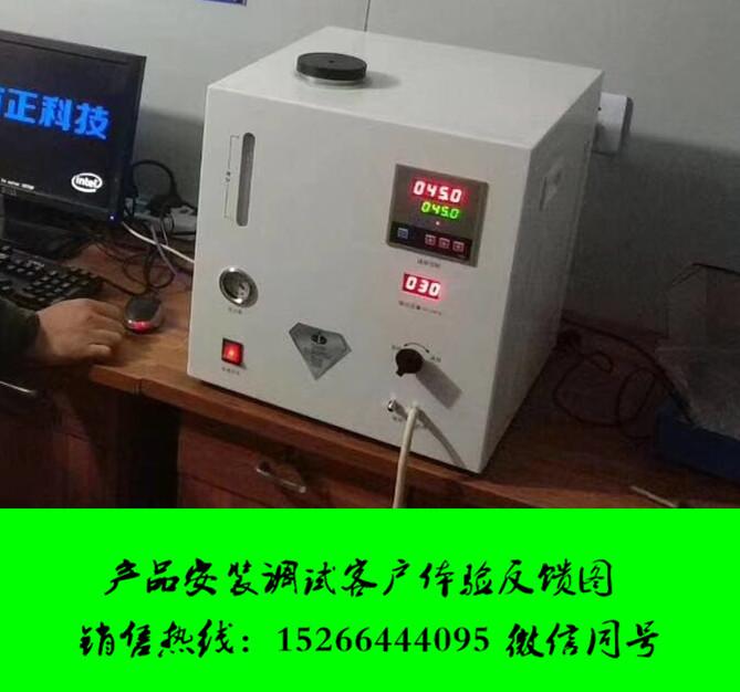 天然气热值分析仪