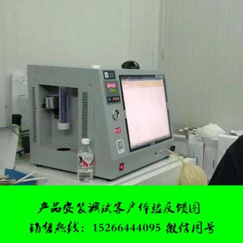 <b>天然气分析仪一体机</b>