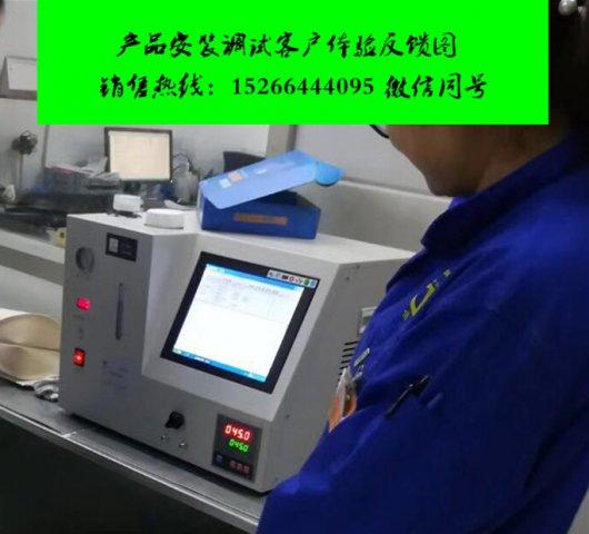天然气热值组分分析仪简介