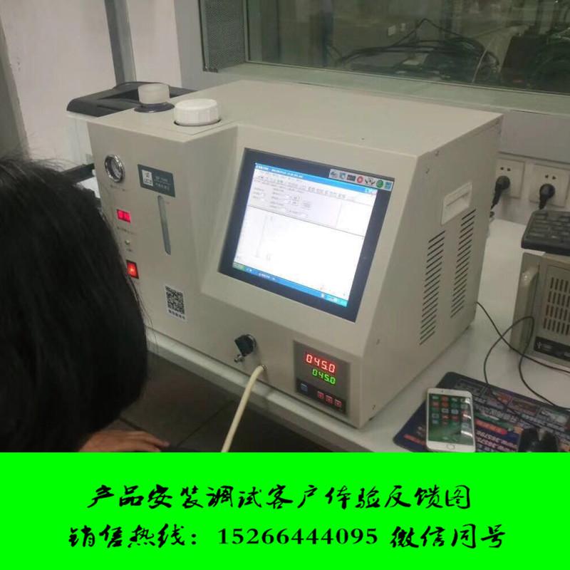 SP-7890B天然气分析仪中国汽