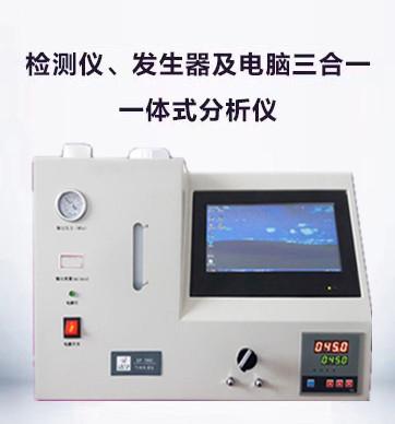 <b>SP-7890B天然气热值分析仪</b>